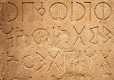 hieroglyphs Pre-árabes fotos de stock royalty free