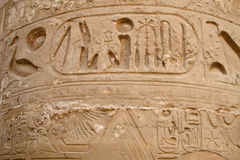 Hieroglyphs in Precinct of Amun-Re  (Karnak Temple Complex, Luxor, Egypt) Stock Photo