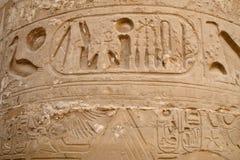 Hieroglyphs in Precinct of Amun-Re  (Karnak Temple Complex, Luxor, Egypt) Stock Photo