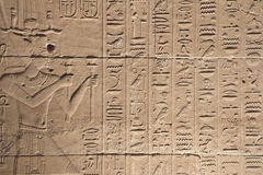 Hieroglyphs in the temple of Kalabsha (Egypt) Stock Photography