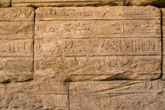 Hieroglyphen Stock Photography