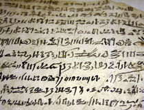 Hieroglyphs Text Royalty Free Stock Photography