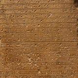 Hieroglyphs velhos de Egipto imagem de stock