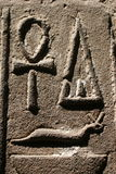Hieroglyphs on the wall Stock Photography