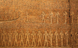 Hieroglyphs on the wall Royalty Free Stock Images