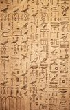 Hieroglyphs on the wall stock photos
