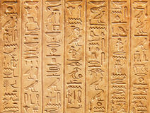Hieroglyphs on the wall royalty free stock photos