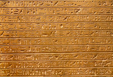 Hieroglyphs on the wall Stock Photos