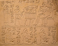 Hieroglyphs on the wall Royalty Free Stock Photography