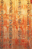 Hieroglyphs on the wall Royalty Free Stock Photo