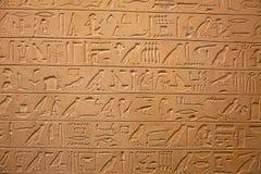 Hieroglyphs on the wall Royalty Free Stock Photos