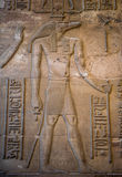 Hieroglyphs. Stock Image