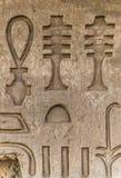 Hieroglyphs Royalty Free Stock Photos