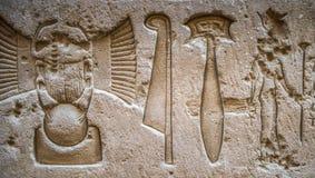 Hieroglyphs. Royalty Free Stock Photography