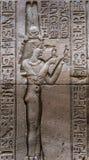 Hieroglyphs. Stock Photos