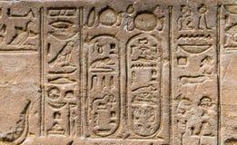 Hieroglyphs. Royalty Free Stock Photos