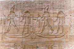 Hieroglyphs. Stock Images