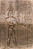 Hieroglyphs. Royalty Free Stock Images