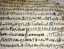 hieroglyphstext Royaltyfri Fotografi
