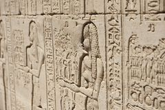 Hieroglypic carvings on an egyptian temple Royalty Free Stock Photography