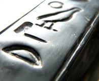 Hieroglypics Στοκ φωτογραφίες με δικαίωμα ελεύθερης χρήσης