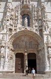 Hieronymites Monastery, Lisboa, Portugal Stock Image