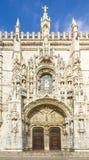 Hieronymites Monastery (Mosteiro dos Jerónimos) Stock Photography