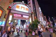 Higashimon Street Stock Photos