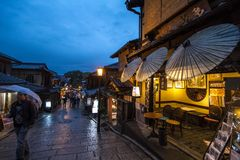 Higashiyama area, Kyoto, Japan Stock Photo