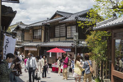 Higashiyama, Kyoto Japan Royalty Free Stock Photo