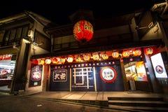 Higashiyama, Kyoto Stock Photography