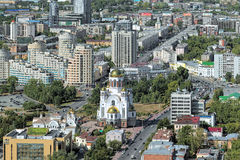 High angle view of the Church on Blood in Yekaterinburg, Russia Stock Photos