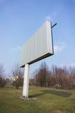 High billboard Stock Photo