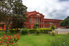 High Court of Karnataka in Bengaluru, India. Royalty Free Stock Photography