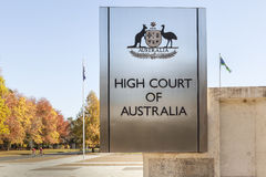 High Court Sign Stock Photos