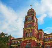High Court in Yangon, Myanmar Stock Photography