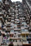 High density old residential building in Hong Kong. Face of Hong Kong royalty free stock photos