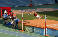 High Jump Stock Image