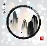 High mountains in black enso zen circle on white glowing background. Flying mountains of China. Contains hieroglyphs - peace, tranquility, clarity, zen Stock Photos