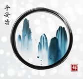 High mountains in black enso zen circle on white glowing background. Flying mountains of China. Contains hieroglyphs -. Peace, tranquility, clarity, zen Stock Photo
