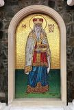 High Priest King Melchizedek mosaic icon Stock Images