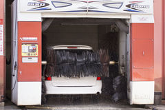 Japanese car wash machine Royalty Free Stock Images