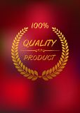 High quality label with golden laurel wreath Royalty Free Stock Images