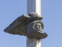 High relief with the image of Yuri Gagarin, the first cosmonaut of the world. Monument to the 600th anniversary of Kaluga.Russia Royalty Free Stock Photos