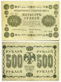 Old bank note stock photo