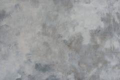 High resolution rough gray textured grunge Stock Photos