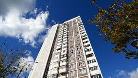 High-rise apartment building surrounded by stock video
