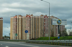 High-rise building in the capital of Russia - Moscow. Stock Photo