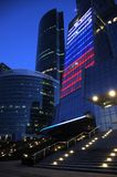 High-rise building in city center Moscow. Night royalty free stock photography