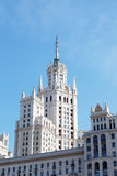 High-rise building on Kotelnicheskaya embankment Royalty Free Stock Image